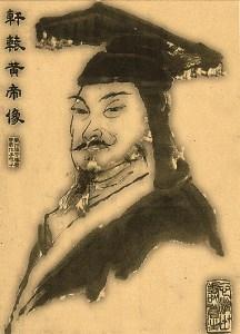 Imparatul Galben - Huangdi