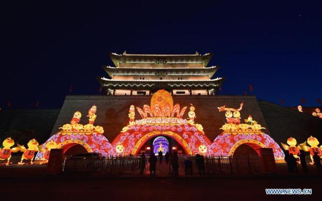 12 Anul Cocosului de foc, China 2017