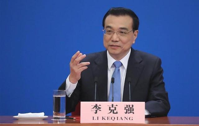 Li Kaqiang 15.03.2017 1