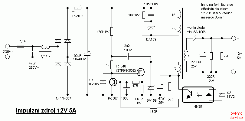 12V 5A switched power supply