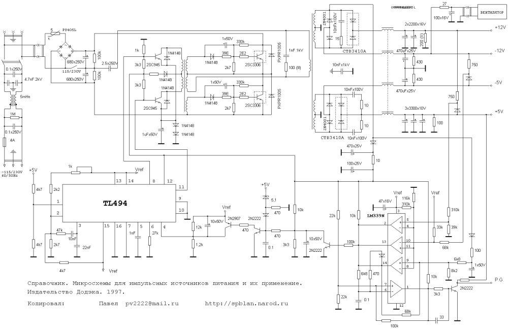 medium resolution of schematic of at 200w w tl494