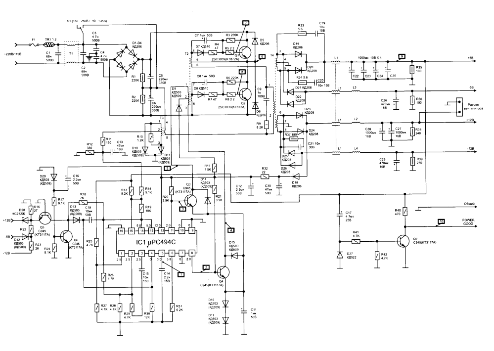 medium resolution of at and atx pc computer supplies schematics atx power supply pfc schematic atx power supply schematic