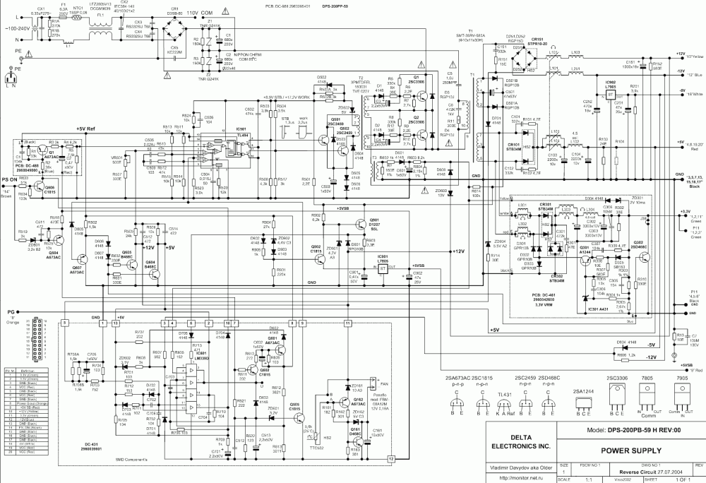 medium resolution of at and atx pc computer supplies schematics with atx power supply schematic on dell atx power supply diagram