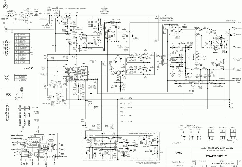 medium resolution of  from switching power supplies for efficiency but linear regulators still have their place olderatxpowersuppliesused the 7805 for the 5v standby power