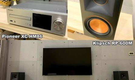 XC-HM86+RP-600M