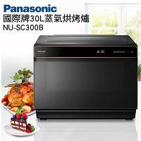 Panasonic NU-SC300B