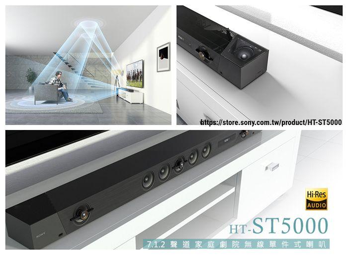 HT-ST5000-final