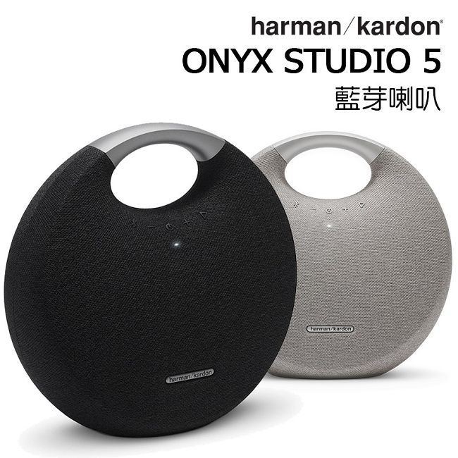 Harman Kardon Onyx Studio5