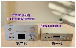 Fiesta雲端K歌機
