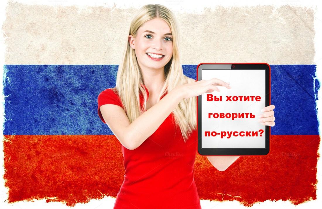 تعلم اللغة الروسية في اسبوع