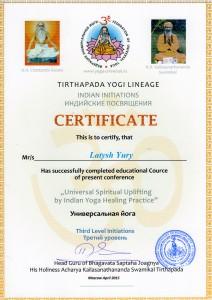 Universal Spiritual Yoga003