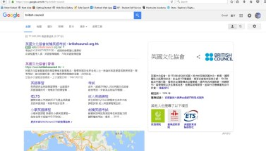 The British Council in Google search