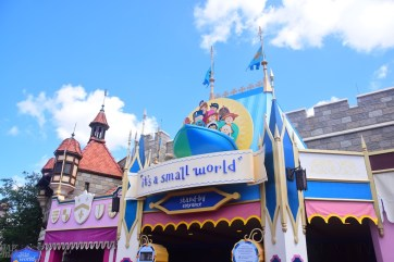 small world entrance