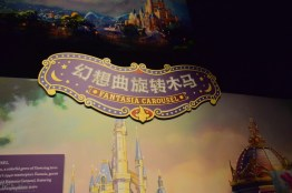 DisneyParksD23 51