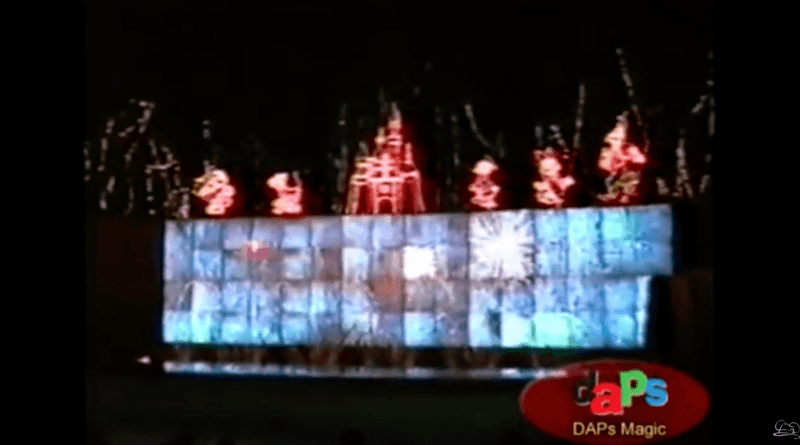 Fantasy Waters - Disneyland Hotel - DAPs from the Past