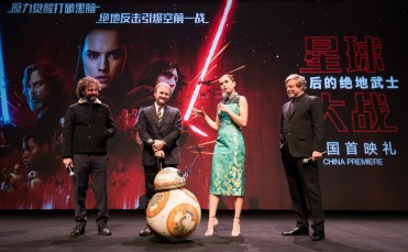Ram Bergman, Rian Johnson, Daisy Ridley and Mark Hamill attend the Shanghai premiere of the highly anticipated Star Wars: The Last Jedi.