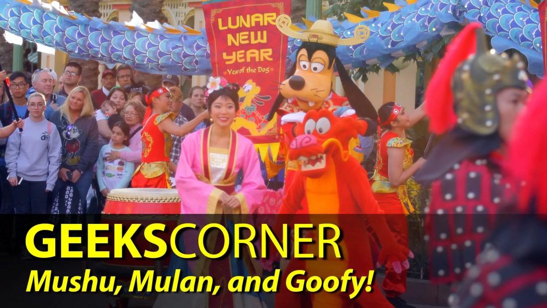 Mushu, Mulan, & Goofy - GEEKS CORNER - Episode 818