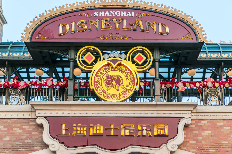 Chinese New Year - Shanghai Disneyland