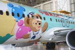 Shanghai Disney Resort Duffy Month China Eastern Airlines-3