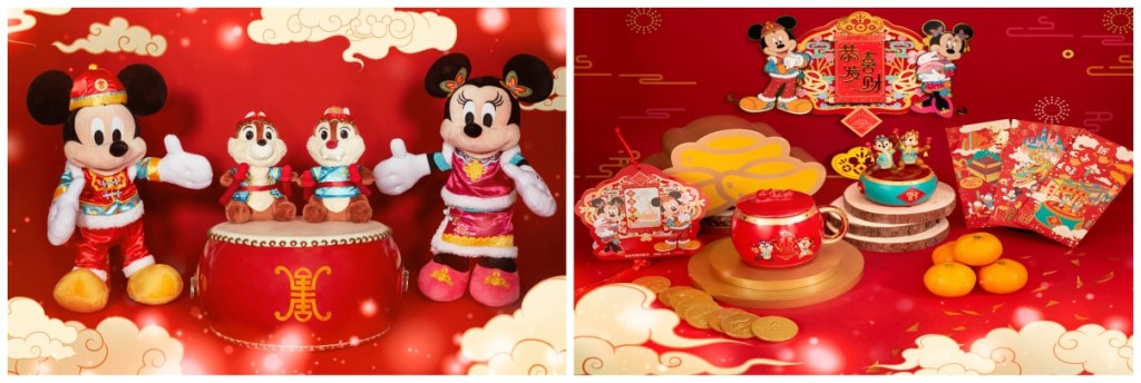 Shanghai Disneyland - Lunar New Year