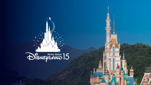 Hong Kong Disneyland 15th Anniversary Castle of Magical Dreams