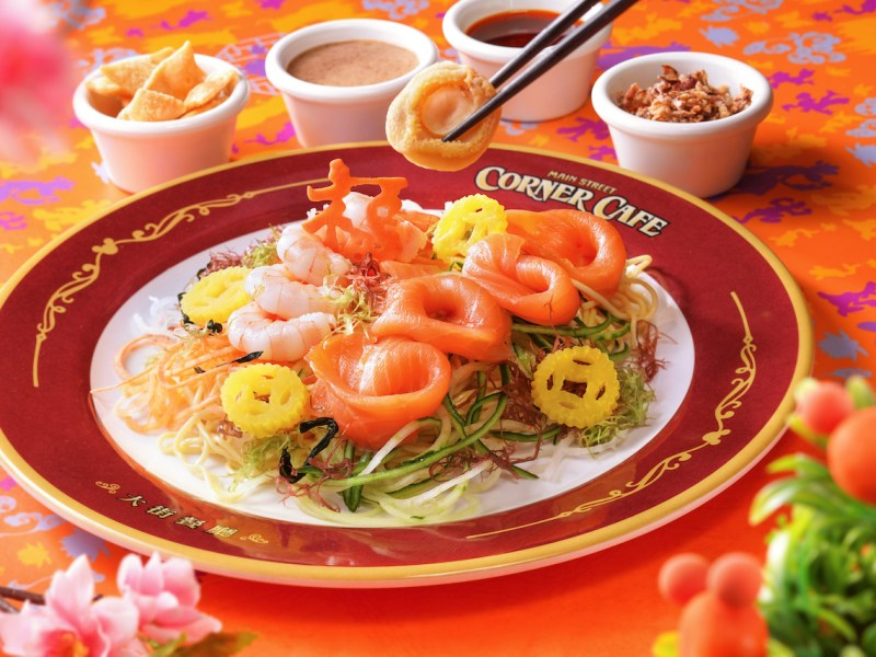 Lo Hei with Sesame and Chili-Soy Sauces from Hong Kong Disneyland - GEEK EATS Disney Recipe