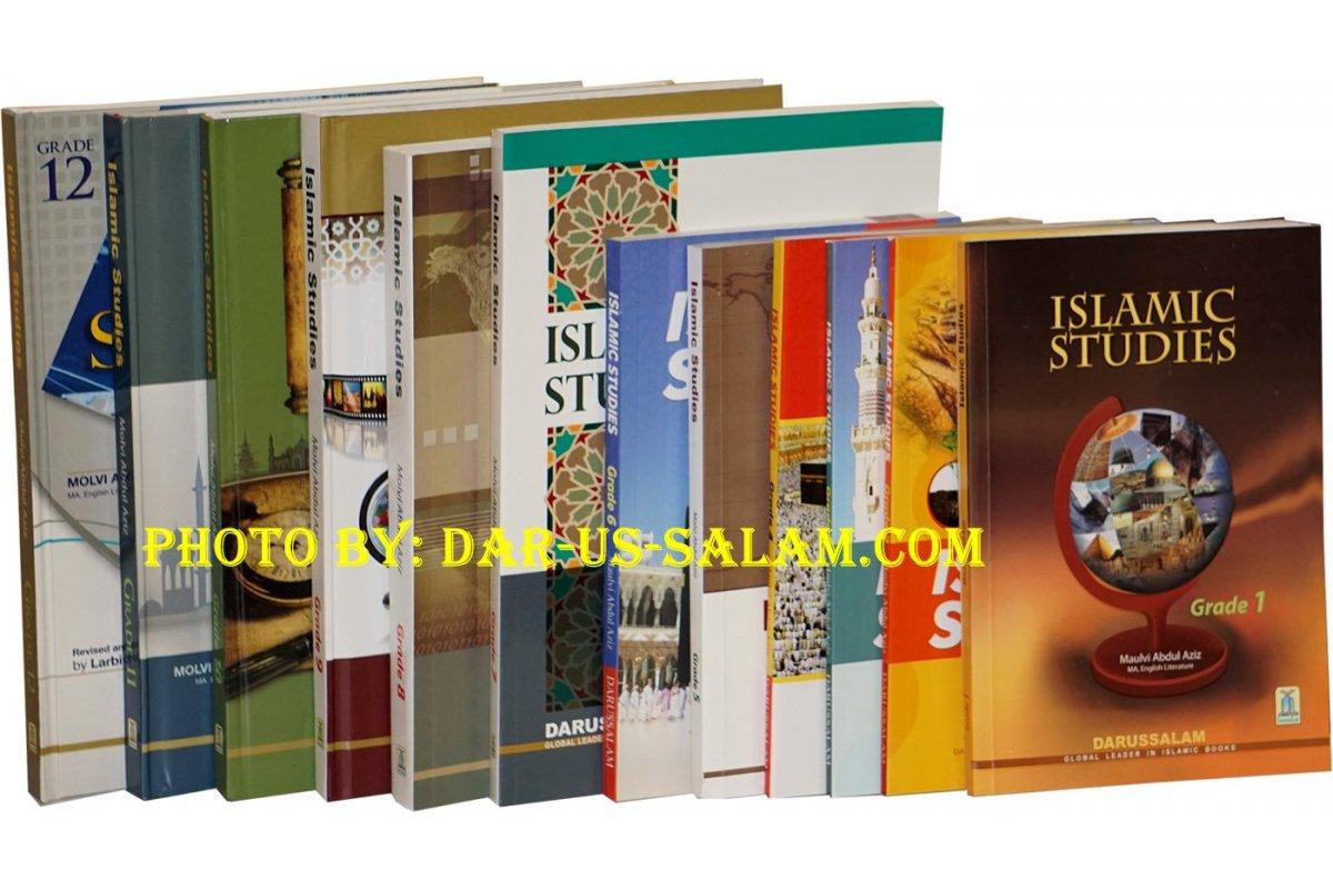 hight resolution of Islamic Studies Grades 1-12 (Set of 12 Books) - Dar-us-Salam Publications