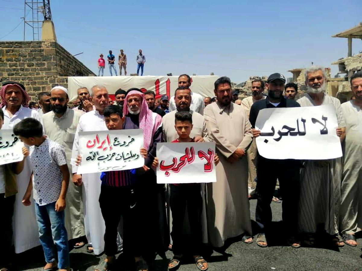 خروج مظاهرات في بلدة الجيزة ودرعا البلد