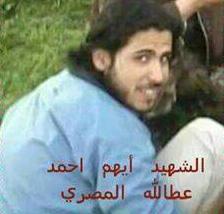 أيهم أحمد المصري