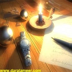 http://daralameer.com/uploaded/alma3refa1_250.jpg