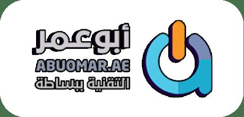 موقع أبو عمر التقني