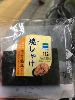 7-11 rice ball with tuna