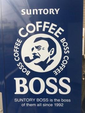 The boss of vending machines