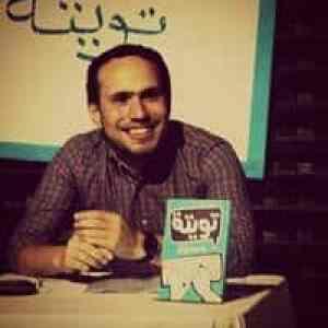 حسين جمال