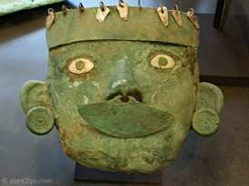 Gold Mask (forgot to take description - often these were then covered in copper to hide their value, hence the green)