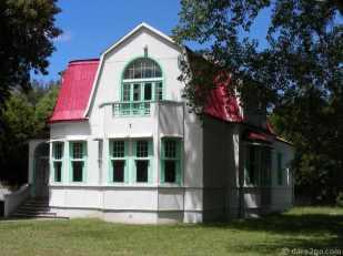 Valdivia: Museo de la Exploración Rudolph Amandus Philippi