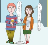 彼氏とマンネリしてきた #日本一タメにならない恋愛相談