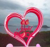 広島のナイトプールは9月9日(日)まで!遊んでない人は急いで!