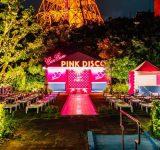 8月31日(金)CanCamナイトプールで「一夜限りの!PINK DISCO NIGHT」開催