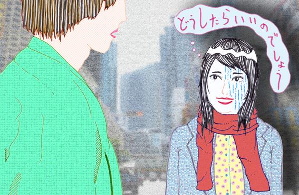 好きな人の前だとつまらなくなる #日本一タメにならない恋愛相談