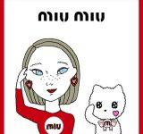 ミュウ子と猫ミュウ⁉ミュウミュウの限定LINEスタンプがおしゃれ♡