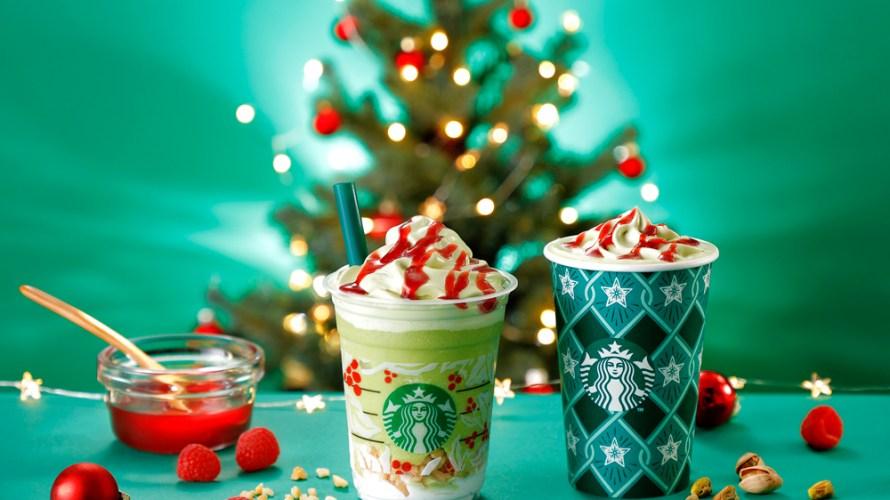 【本日発売】スタバのホリデーシーズンの最後を飾る「ピスタチオ クリスマス ツリー」が登場♡