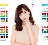 カラーメイクまとめ|オレンジ、紫、赤!パーソナルカラーで自分に似合う色をみつけよう。