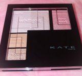 KATEのホワイトシェイピングパレットが持ち運び&お直しにも便利!