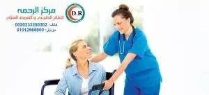 خدمات تمريض منزلي