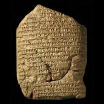 Babylonian_Chronicle