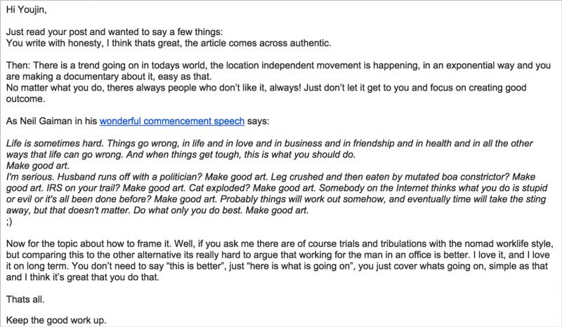 해당 블로그 포스트 발행 후 받은 이메일들 중 하나