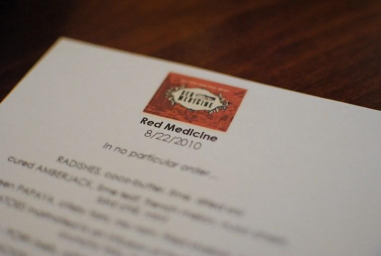 Test Kitchen: Red Medicine – 8/22/10
