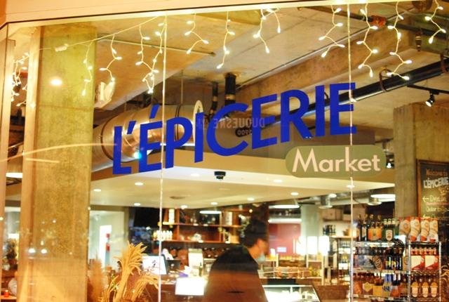 L'Epicerie (Culver City, CA)