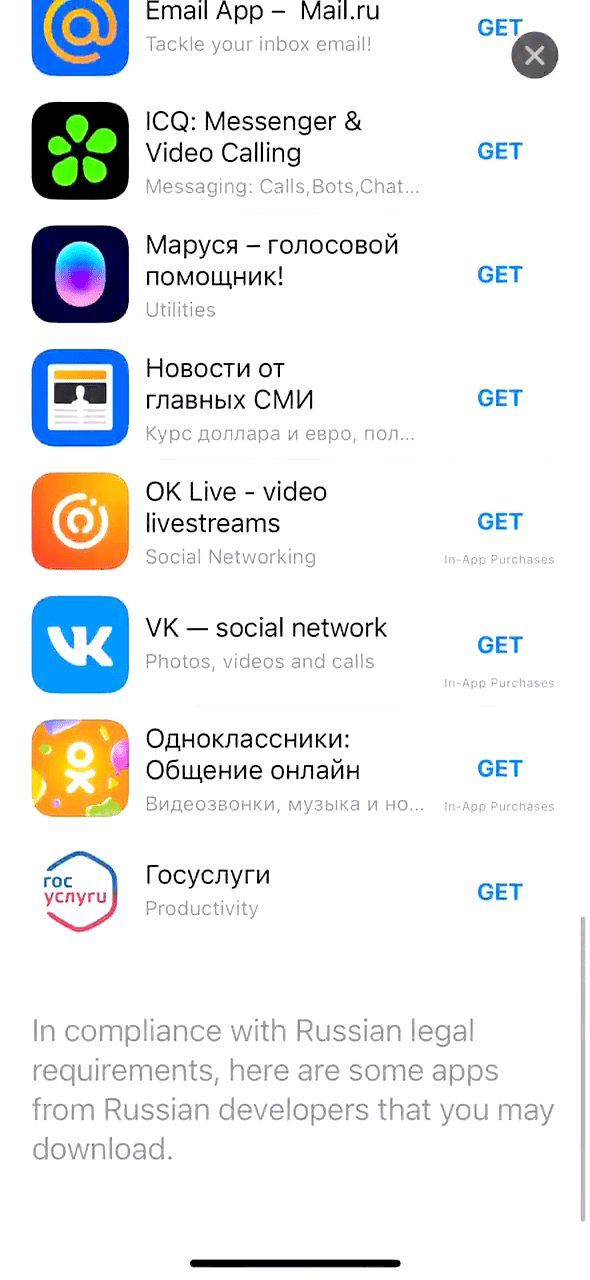 Daring Fireball: In Russia. iPhone Apps Install You